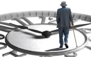 Blackheath Time Line Therapy